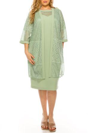 Maya Brooke Sage 2 piece 3/4 Sleeve Jacket Dress Set (PLUS SIZE)
